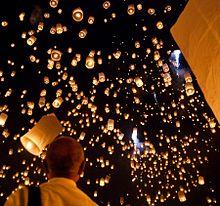 lantern vestial